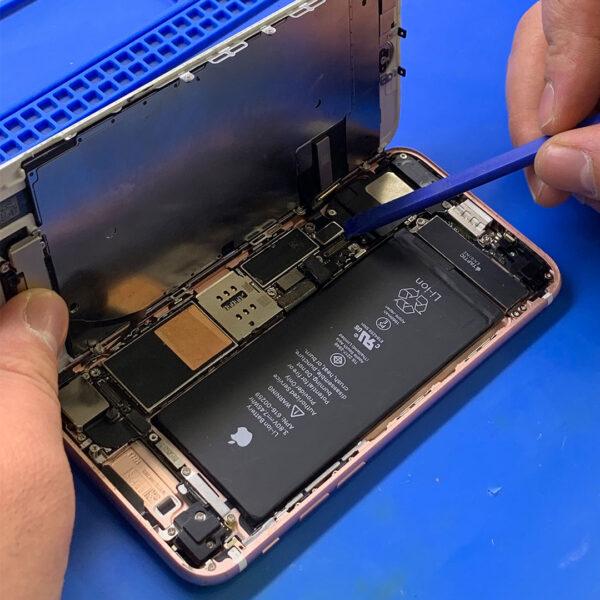 iphone-7-pil-degisimi